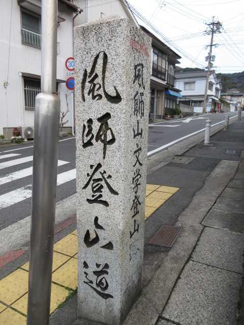 IMG5288JPG風師登山道