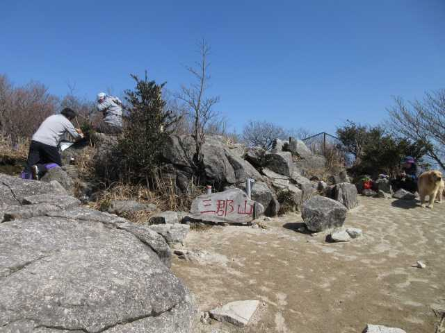 IMG5414JPG三郡山山頂1