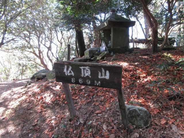 IMG5434JPG仏頂山