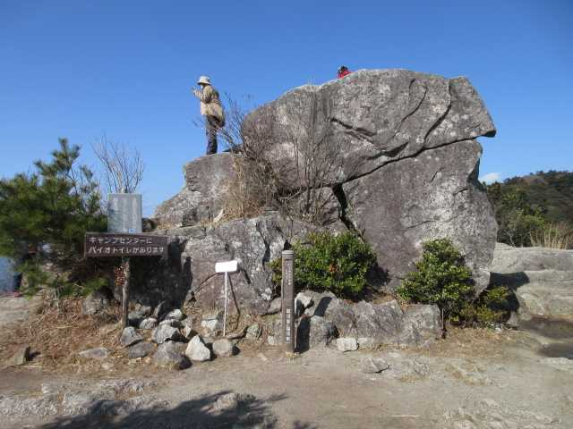IMG5441JPG宝満山山頂1
