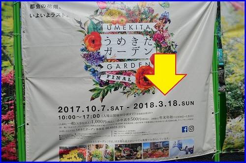20180318UG1 (10)