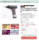 S18031202s.jpg