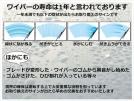 S18032202s.jpg