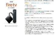 S18032300.jpg