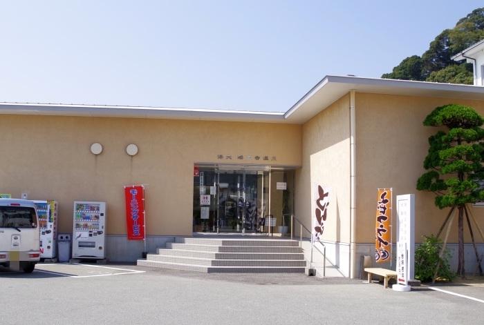 IMGP4359-1.jpg