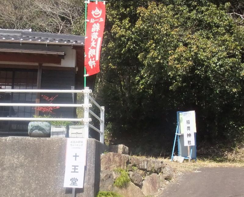 稲荷参道8