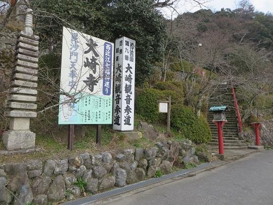 2018,3,10,マキノ町 061-1q