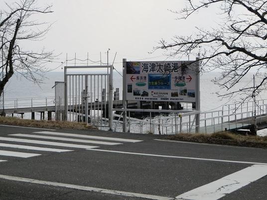 2018,3,10,マキノ町 063-1w