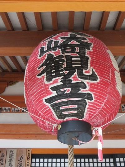 2018,3,10,マキノ町 051-1u