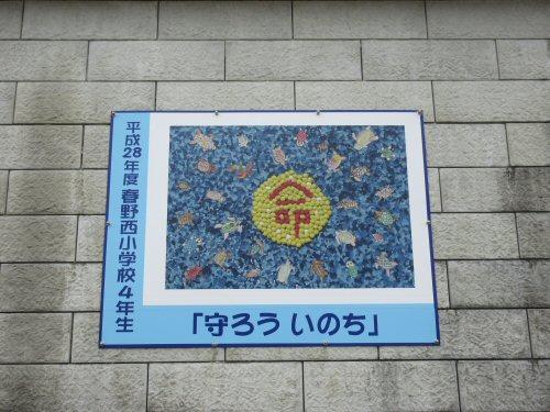 180209-33