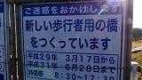 20180303鷲頭山010