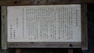 20180303鷲頭山056