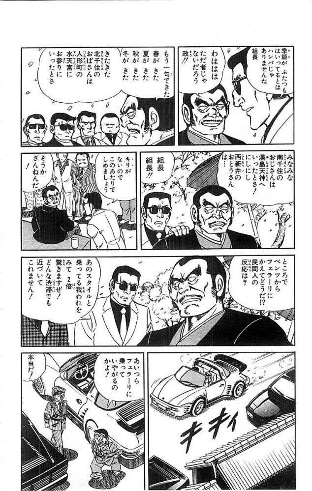 kame50_010.jpg
