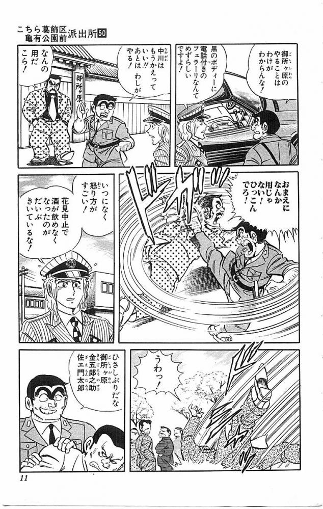 kame50_011.jpg