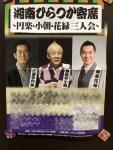 yose201802.jpg