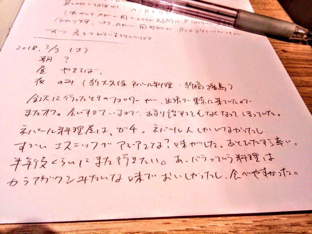 DXcAoAtU8AEqLHX.jpg