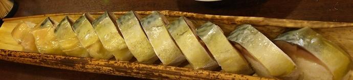180327鯖寿司