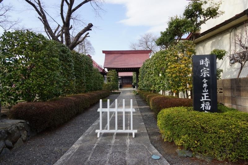 7正福寺 (1200x800)