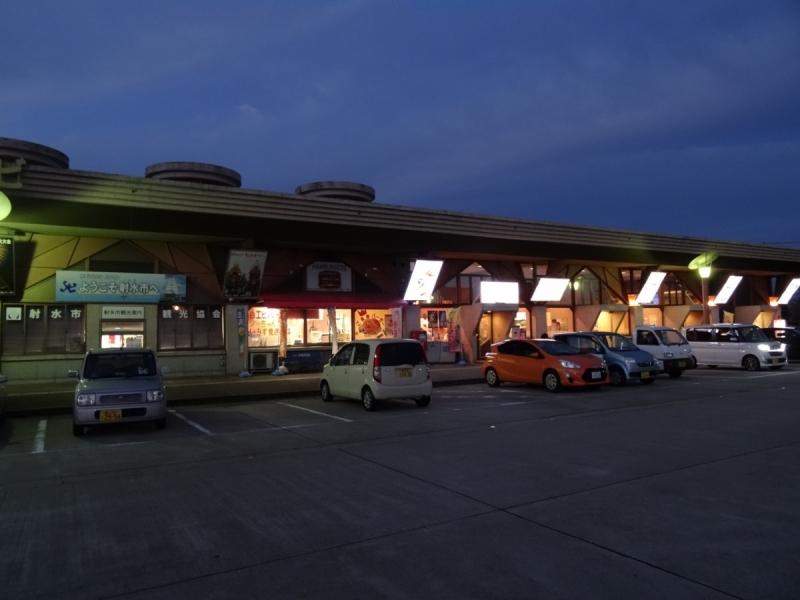 6道夫駅 (1200x900)