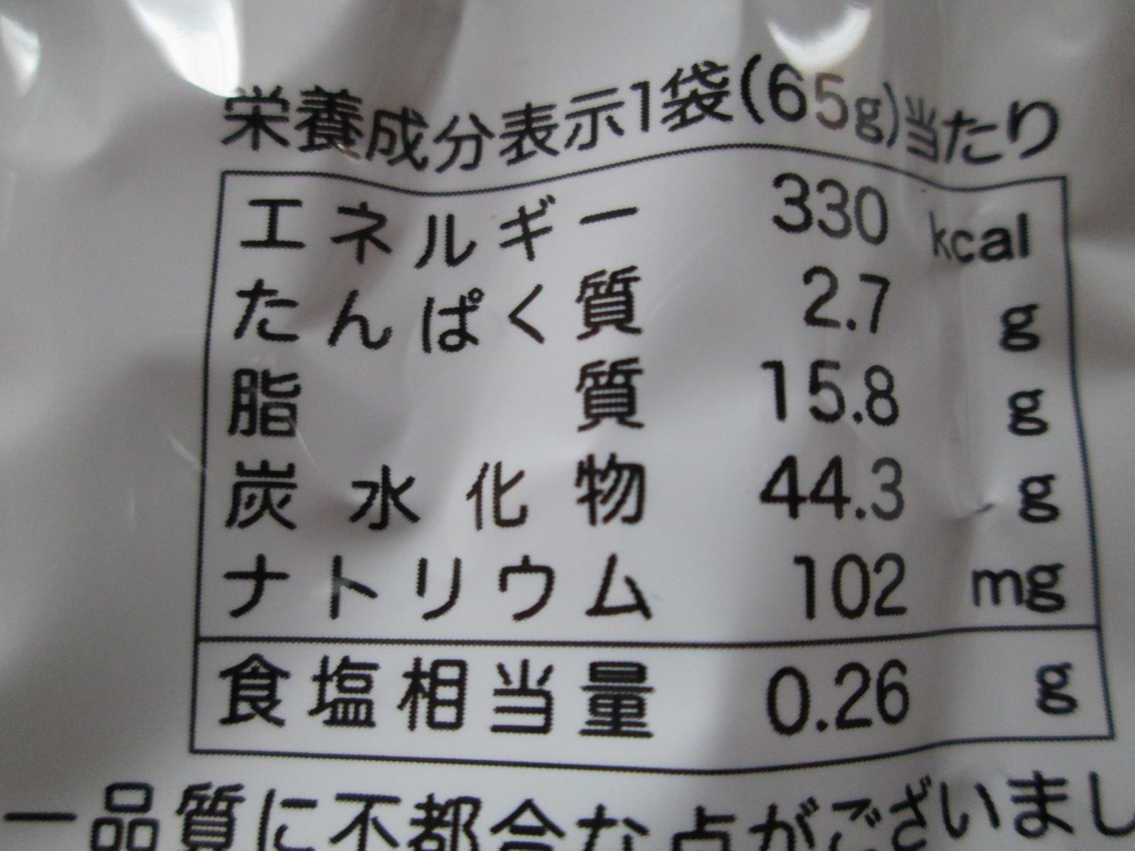 IMG_4763カリカリ (9)