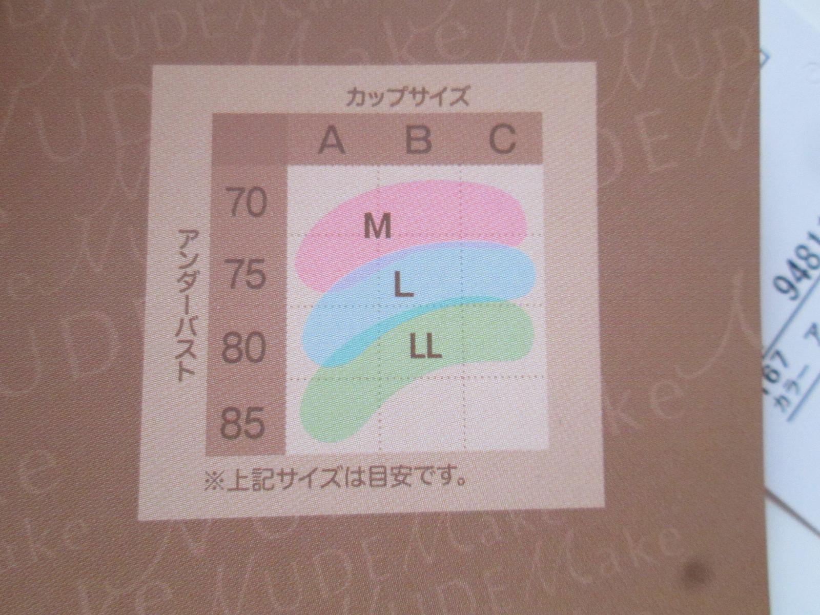 IMG_4803ヌーディ (10)