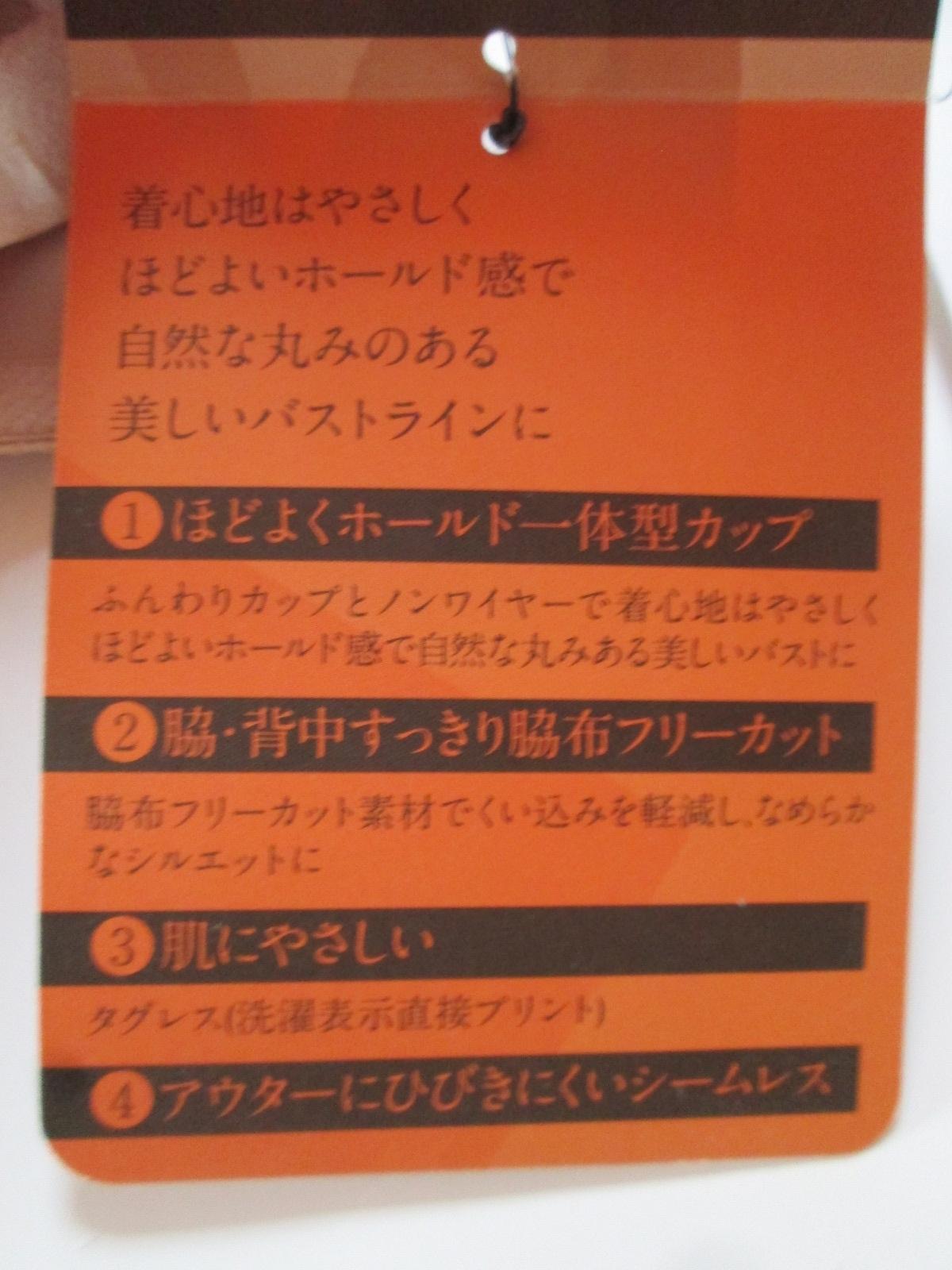 IMG_4803ヌーディ (12)