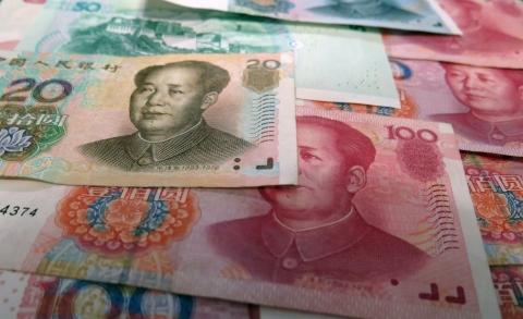 人民元 お金 中国