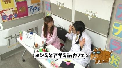 180302 紺野あさ美 (7)