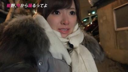 180305 紺野あさ美 (3)