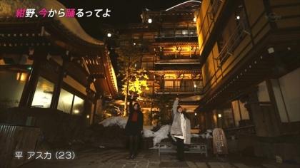180305 紺野あさ美 (1)