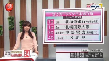 180305 紺野あさ美 (4)