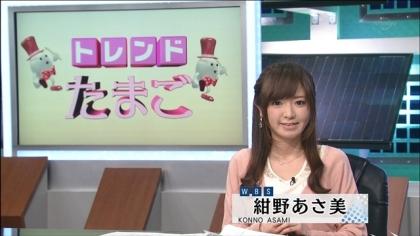 180306 紺野あさ美 (7)