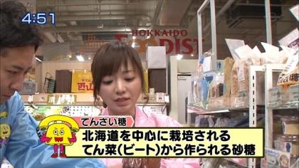 180308 紺野あさ美 (1)