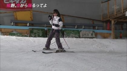 180309 紺野あさ美 (2)