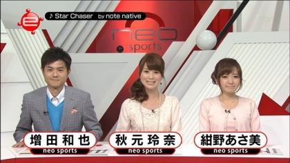 180309 紺野あさ美 (7)