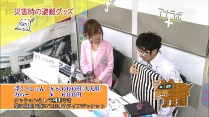 180310 紺野あさ美 (9)