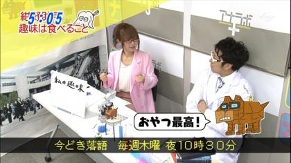 180314 紺野あさ美 (10)