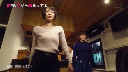 180323 紺野あさ美 (1)