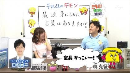 180324 紺野あさ美 (5)