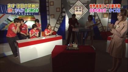 180324 紺野あさ美 (11)