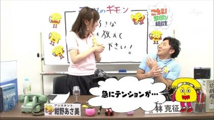 180326 紺野あさ美 (3)