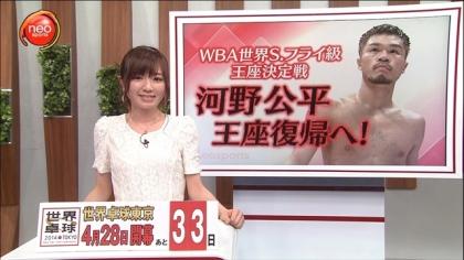 180326 紺野あさ美 (6)