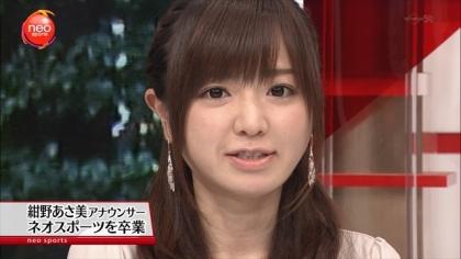 180329 紺野あさ美 (10)