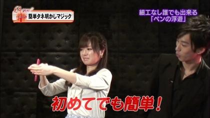 180330 紺野あさ美 (3)