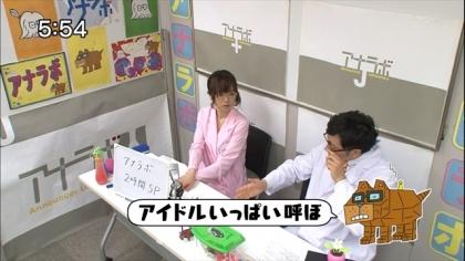 180330 紺野あさ美 (6)