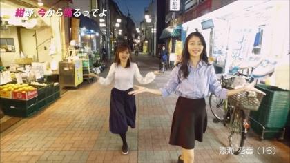 180331 紺野あさ美 (3)
