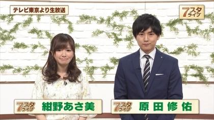 180331 紺野あさ美 (1)