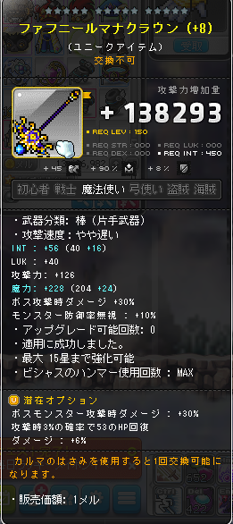 Maple 2018-02-27 19-34-07-691