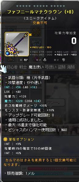 Maple 2018-02-27 19-52-49-522