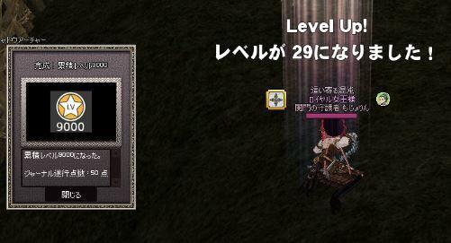 累積9000(1gatu 10日)